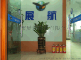 佛山南莊—廣州集裝箱拖車
