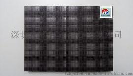 p1.998全彩显示屏价格 室内高清P1.9led显示屏