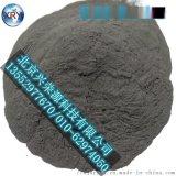 二硼化锆粉,ZrB2 powder 特种陶瓷粉末