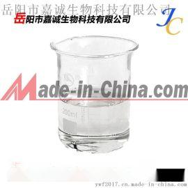 工业纺织印染助剂 3-氯-2-羟丙基三甲基氯化铵