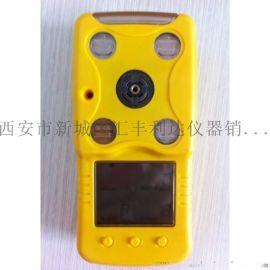 銅川哪裏有賣四合一氣體檢測儀13891913067