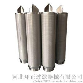 煤化工干气密封过滤用不锈钢滤芯