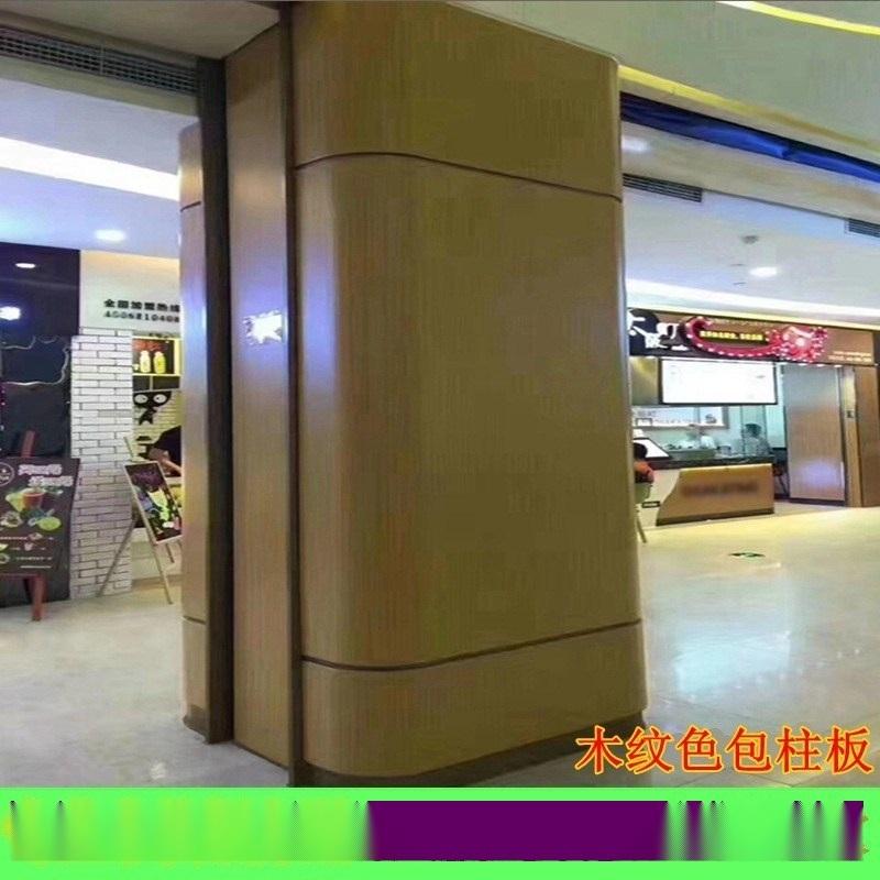 商场幕墙四方包柱氟碳铝单板 冲孔雕花圆弧形包柱板