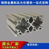 佛山6063工業鋁合金型材加工鋁型材流水工作臺鋁材