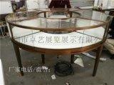 不锈钢圆弧珠宝展示柜厂家定制奢侈品玻璃带灯展柜