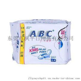 ABC卫生巾厂家一手货源,品质保证