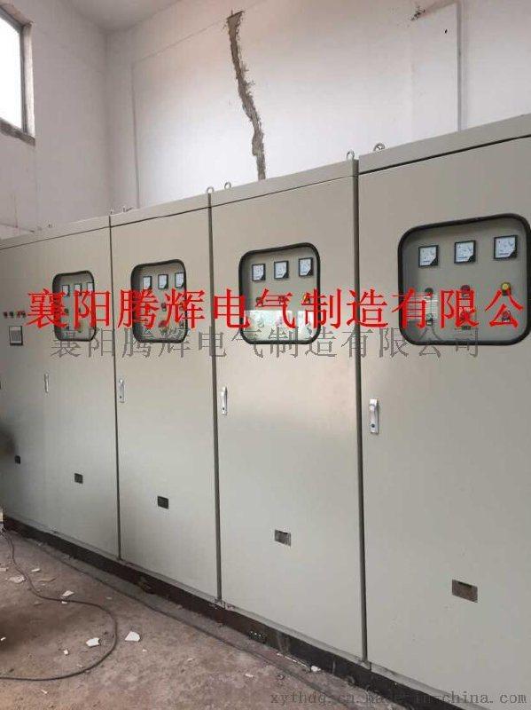 高壓變頻軟啓動櫃的操作方式 10KV 高壓變頻櫃