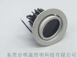 明晟模組化LED天花燈銀色簡約設計