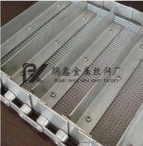 不鏽鋼/人字形/耐高溫/退火爐網帶(可定製)