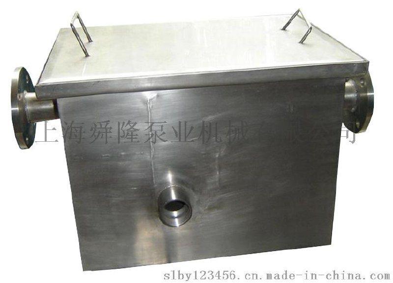 SLYSW系列无动力地埋式油水分离器