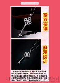河南五皇一后珠宝供应钛合金项链 钥匙吊坠 打开心扉