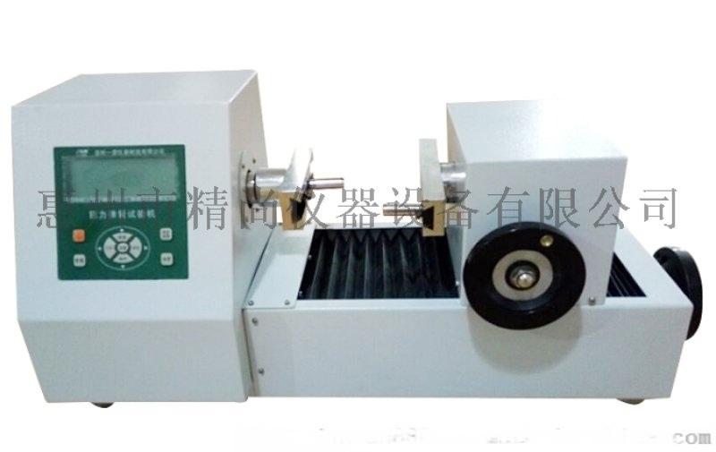 ADT系列臥式扭轉彈簧試驗機