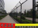 监狱隔离网4m 看守所防护网 巡逻道场地钢网墙