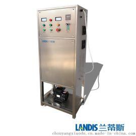 高浓度氧气源臭氧水机 饮料生产线用臭氧水一体机