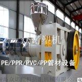PU,PE,PVC医用管生产线