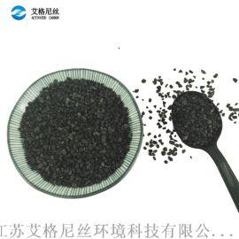 艾格尼丝活性炭 吸附塔废气处理椰壳