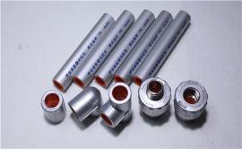 安徽合肥 铝衬塑PE管材管件(燃气专用) 生产厂家