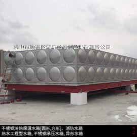 四川省不锈钢钢水箱 南昌不锈钢生活水箱