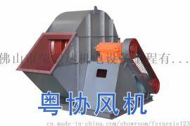 低噪音离心风机型号 防爆离心风机厂家