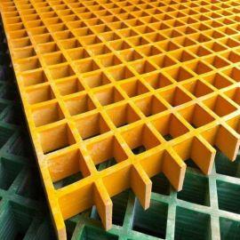 玻璃钢格栅盖板 玻璃钢化工厂格栅绝缘隔热