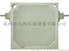 厂家直销聚丙烯厢式滤板  pp隔膜滤板 耐高温滤板