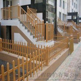 江苏扬州便宜的草坪护栏 pvc围栏