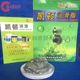 銀基防腐蝕潤滑脂 法蘭盤螺紋防卡膏