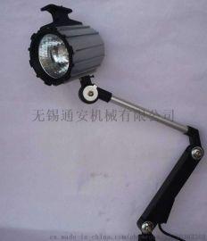 24V36V110V220V车床机械照明灯具