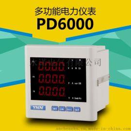 永诺电气PD7777数码管电力仪表