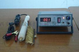 西安哪里可以买电火花检测仪13891919372