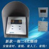 超翔智能充电站充电桩专用室外防雨盖墙壁固定式插座