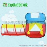 二合一套装儿童帐篷游戏屋加隧道一体