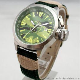 POKULE XJK-18039 个性迷彩石英手表