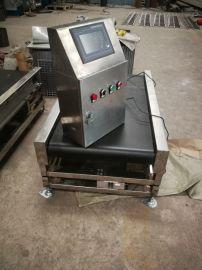 称重皮带输送机 带探测头自动计量皮带机