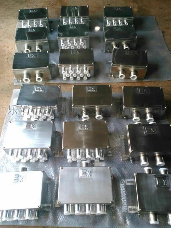 不锈钢4mm氩弧焊接防爆接线箱