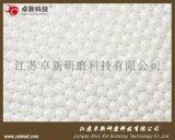 厂家直销 氧化锆珠  硅酸锆珠 比重大低磨耗