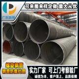 福建江西湖南市政工程供給排水管道螺旋鋼管批發 來圖來樣加定做