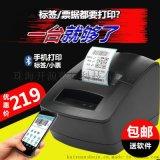 佳博2120TU条码打印机