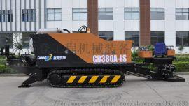 谷登GD380A-L型非开挖水平定向钻机