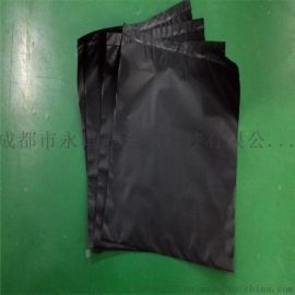 现货 黑色磨砂不透光防静电PE塑料自封袋黑色导电袋