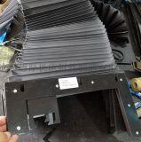 兄弟TCS2DZ機牀專用風琴式防護罩