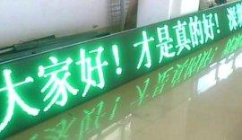 LED绿光蓝光