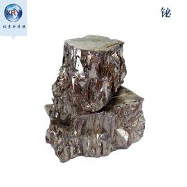 铋锭 金属铋 高纯铋锭 铋块99.99%高纯铋