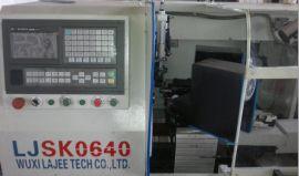 数控车床(LJSK00640)