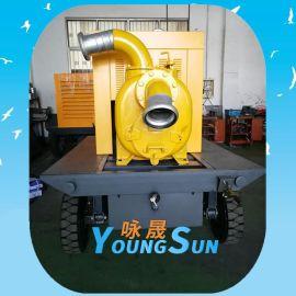 6寸防汛移动泵车 柴油机水泵机组 柴油机污水泵 自吸排污泵机组