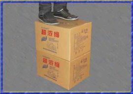 三五层瓦楞纸箱