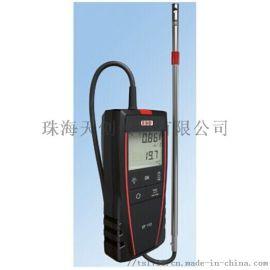 带伸缩延长式热线风速探头风速仪 VT115