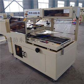 洗发水包装包膜机 自动封切热收缩包装机