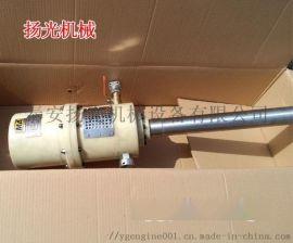 煤矿用ZBQ27/1.5气动注浆泵网红产品