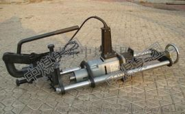 便携式手动钢轨钻孔机SZG-32 电务钢轨钻眼机